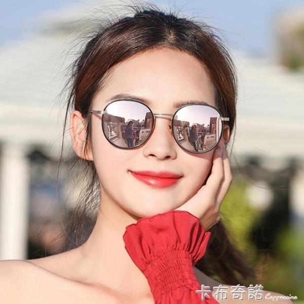 新款偏光太陽鏡女 ins眼睛防紫外線小臉網紅墨鏡潮街拍 卡布奇諾