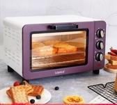 烤箱電烤箱家用烘焙多功能全自動小烤箱小型烤箱LX 玩趣3C