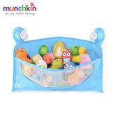 munchkin滿趣健-豪華洗澡玩具牆角收納籃-藍