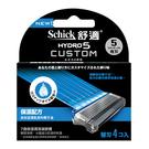 舒適水次元5辨型保濕配方刀片【康是美】...