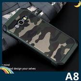 三星 Galaxy A8 軍事迷彩系列保護套 軟殼 防摔抗震 矽膠套+PC背蓋 二合一組合款 手機套 手機殼