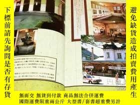 二手書博民逛書店RARE罕見Japanese Toilet Natural History[303]-罕見的日本廁所自然史[303