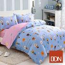 加大四件式純棉兩用被床包組-DON貝卡童年