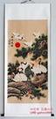 松鶴延年 字畫書畫 四尺條幅 已裝裱 祝壽賀壽 一米七長 可直接掛
