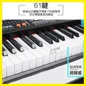 除舊佈新 多功能電子琴兒童初學61鍵鋼琴玩具3-6-20歲成人模擬力度鍵盤