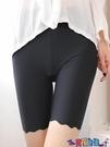 安全褲 安全褲女防走光不卷邊冰絲薄款夏天大碼胖mm200斤五分保險打底褲寶貝計畫 上新