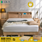 【床組】床頭箱+全六分床底│耐重100KG 雙人加大6尺【甄嬛】附插座收納型 床頭箱 KIKY -宮廷系列