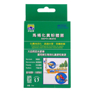 多益得馬桶化糞粉體菌2oz 1盒_馬桶管路清潔