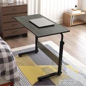 簡易筆記本電腦桌床上書桌臺式移動小桌子簡約折疊懶人床邊桌 【米娜小鋪】 igo