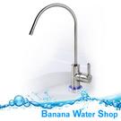 【Banana Water Shop 全省免費安裝+6期零利率】愛惠浦UV滅菌家用龍頭 UV-802/UV802