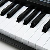 多功能電子琴成人兒童初學者入門女孩61鋼琴鍵幼師專業家用樂器88