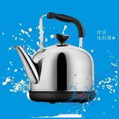 電熱水壺不銹鋼大容量家用保溫自動斷電茶開燒水壺 夏洛特  220v