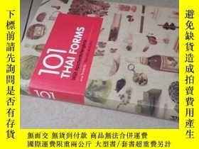 二手書博民逛書店101罕見thai forms(英泰雙語)Y125109 4d