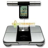 OMRON歐姆龍專業型體脂計HBF-701
