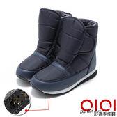 冰爪靴 防潑水魔術粘冰爪雪靴(藍) *0101shoes【18-635b】【現+預】