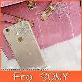 SONY Xperia5 10 III 1iii 10+ XZ3 XA2 Ultra XZ2 L3 聖誕雪花鑽殼 手機殼 水鑽殼 訂製
