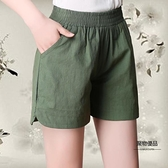 高腰棉麻短褲女夏外穿亞麻寬鬆顯瘦松緊腰熱褲大碼薄款闊腿褲休閒【聚物優品】
