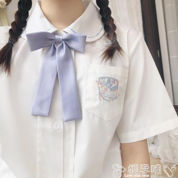 JK制服安可原創獨角獸的夢夏季新款日系jk制服袖刺繡短款襯衫女 嬡孕哺