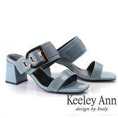 ★2019春夏★Keeley Ann簡約一字帶 蛇皮紋路金屬釦拖鞋(藍色)-Ann系列
