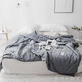 空調被北歐貼布夏被 素色簡約夏季日式夏涼純棉被子可機洗 igo全館免運