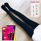打底襪厚黑色打底褲冬加絨瘦腿襪壓力連襪褲襪女肉色絲襪春秋薄款