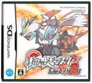NDS 神奇寶貝 白版2 - NDS日文版