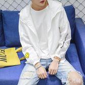 夏季外套韓版潮流帥氣學生夏天薄款夾克青少年防曬衣情侶裝 QQ28261『MG大尺碼』