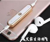 無線藍芽耳機雙耳運動入耳塞式oppo華為vivo小米蘋果安卓手機通用 艾家生活館