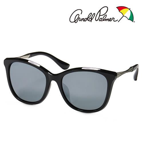 【花雨傘Arnold Palmer】 女款偏光太陽眼鏡 AP11687-C025