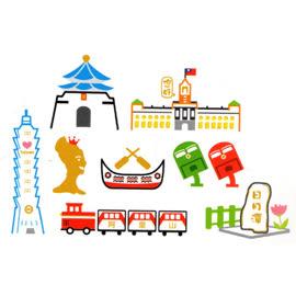 【收藏天地】台灣紀念品*貼紙備件包-中正紀念堂