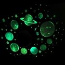 夜光牆貼紙男孩兒童房間臥室裝飾熒光貼畫宇宙星球星星銀河系星空 樂活生活館
