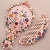 鏡子 俄羅斯手柄小鏡子帶梳子套裝復古隨身便攜化妝鏡可折疊臺式公主鏡 辛瑞拉