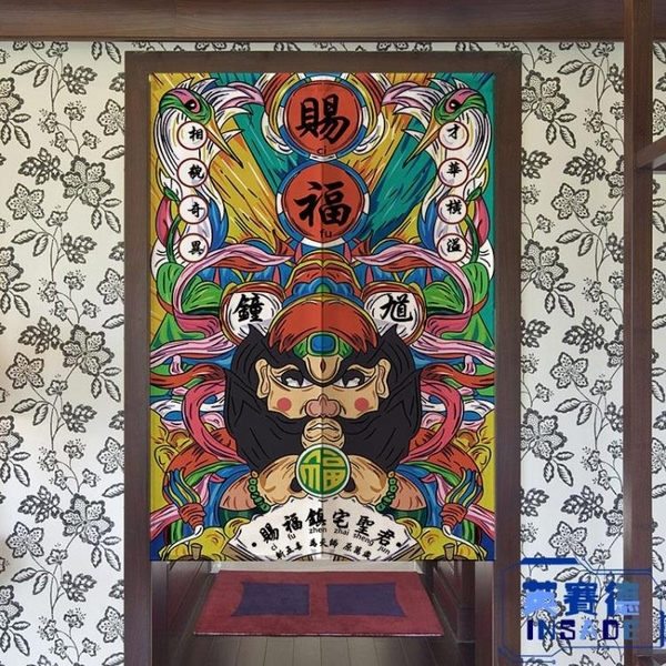中式復古門簾布藝中國風臥室廚房飯店茶館擋風裝飾半簾【英賽德3C數碼館】