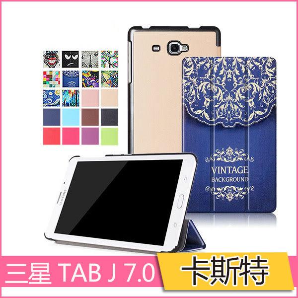 三星 Samsung Galaxy TAB J 7.0 皮套 三星 T285YD 保護套 彩繪 卡斯特 三折 支架 平板皮套 全包