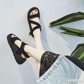 厚底涼鞋 夏季魔術貼涼鞋女韓版平跟沙灘鞋休閒厚底鬆糕學生女鞋子  瑪麗蘇