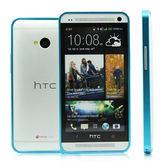 ONE免運 任選2件$900 HTC one M7金屬邊框 M7 超薄外框