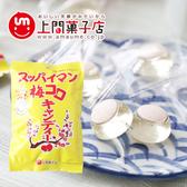 日本 上間果子店 梅片糖 40.6g 黃金梅片糖 梅子片黃金糖 梅子糖 梅糖 糖果 硬糖 日本糖果