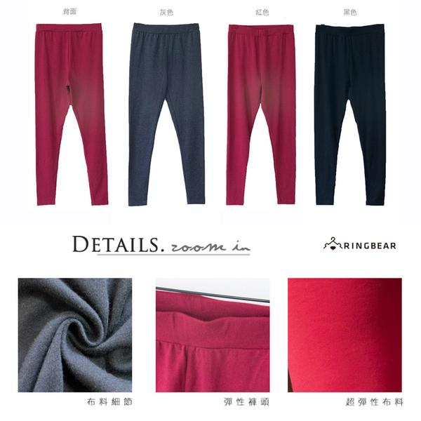 質感內搭褲--舒適零觸感鬆緊褲頭素面棉麻內搭褲(黑.灰.紅2L-5L)-P109眼圈熊中大尺碼