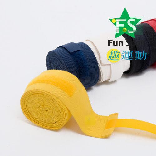 《Fun sport》【武術跆拳】專用手綁帶/纏手帶/手纏帶(二卷)★台灣製(左右手各2條)