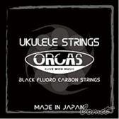 【26吋專用烏克麗麗弦】ORCAS 烏克麗麗弦  OS-TEN LG Ukulele 黑瑩石烏克麗麗弦(夏威夷小吉他)