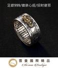 【雪曼國際精品】SHERMAN 999足...