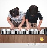 手卷電子鋼琴 61鍵加厚專業版成人初學者練習便攜式折疊鍵盤 QX12756【棉花糖伊人】