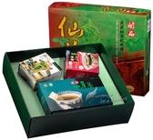 仙草禮盒---新竹縣關西鎮農會(即溶仙草粉、即溶燒仙草、仙草茶包)