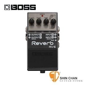 BOSS RV-6 數位殘響效果器 【Digital Reverb/keyboard/BASS可用/RV6/電吉他單踏效果器】