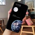 [ZE554KL 軟殼] 華碩 ASUS ZenFone 4 ZE554KL Z01KDA Z01KD 手機殼 外殼 保護套 地球月球
