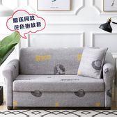 【巴芙洛】高彈力萬用 星球 彈性沙發套-1+2+3人坐(贈同款抱枕套x3) 沙發套 沙發罩 椅套