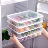 餃子盒 凍餃子多層速凍冰箱保鮮收納盒水餃盒雞蛋盒帶蓋餛飩托盤IGO 鹿角巷