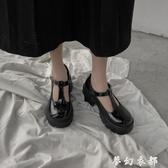 瑪麗珍鞋2020新款春季學院風韓版百搭學生厚底日系jk小皮鞋女英倫 雙十二全館免運