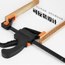 現貨 10寸F夾 夾口長度250mm木工夾固定夾具磨具鍛鋼搖桿夾子木工工具 韓美e站