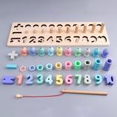 寶寶啟蒙早教益智力開發一數字積木拼圖兒童玩具1-2-3周歲男女孩